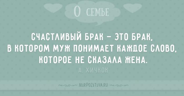 1494407170_14 (700x365, 124Kb)