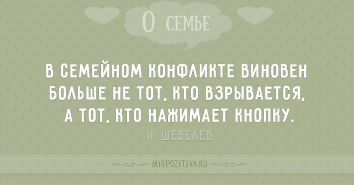 1494407207_16 (700x365, 127Kb)