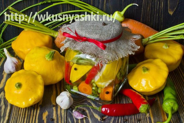 Marinovannye-patissony-s-morkoviu-ostrym-pertcem-01 (700x466, 438Kb)