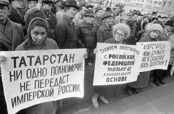 3 «независимых» региона 90-х, которые решили остаться в составе РФ