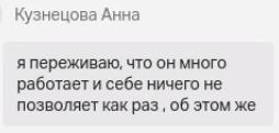 Безымянный3 (254x121, 20Kb)