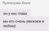 Безымянный3 (204x128, 16Kb)