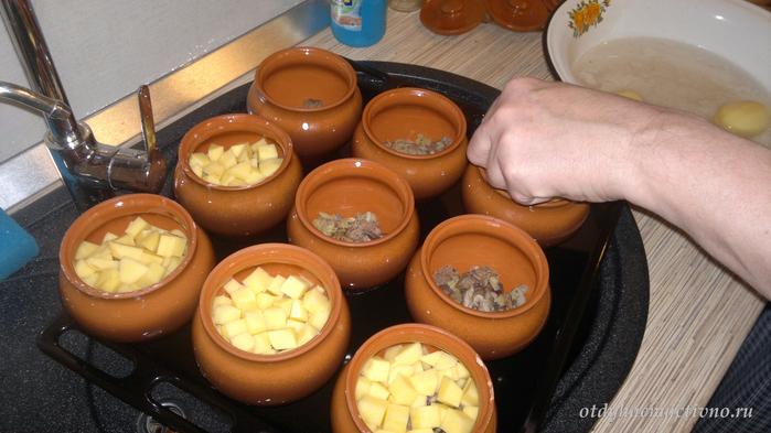 Горшочки с мясом и картофелем и сыром в духовке рецепт пошагово в