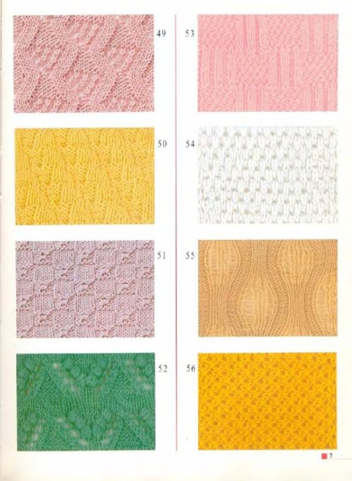 KNITTING_PATTERNS_Djv_010 (512x700, 327Kb)