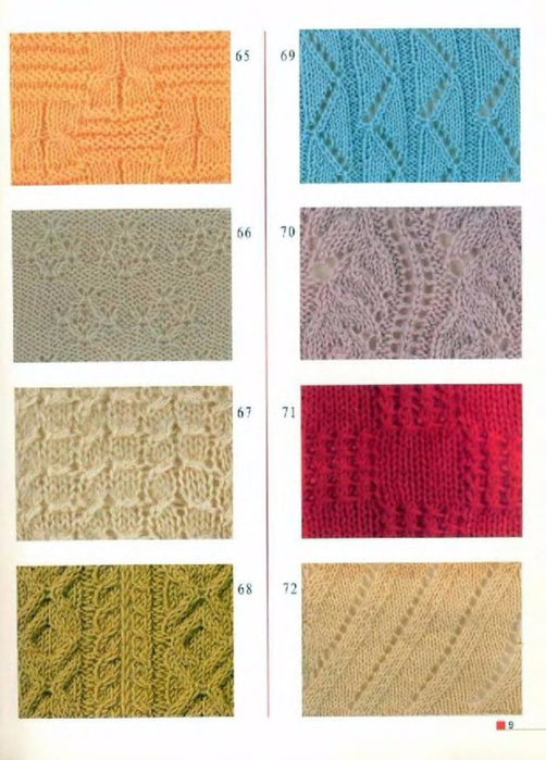 KNITTING_PATTERNS_Djv_012 (502x700, 344Kb)