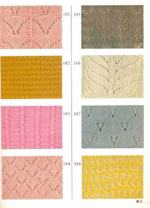 KNITTING_PATTERNS_Djv_024 (505x700, 330Kb)