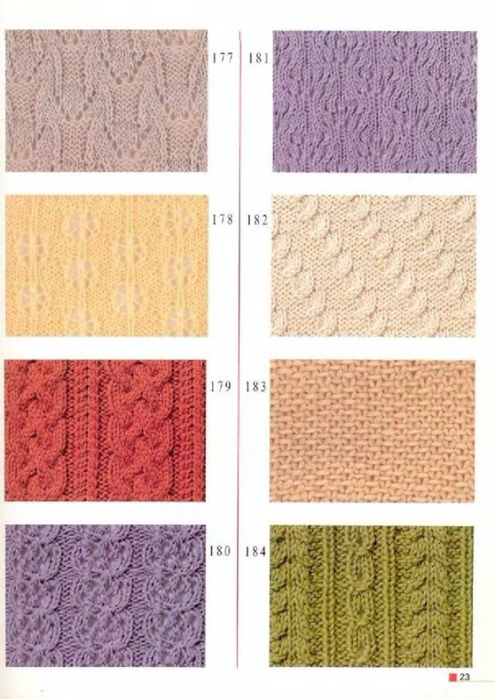 KNITTING_PATTERNS_Djv_026 (495x700, 339Kb)