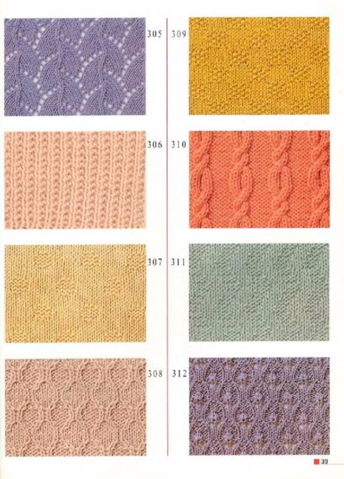 KNITTING_PATTERNS_Djv_042 (503x700, 354Kb)