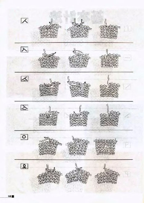 KNITTING_PATTERNS_Djv_047 (497x700, 248Kb)