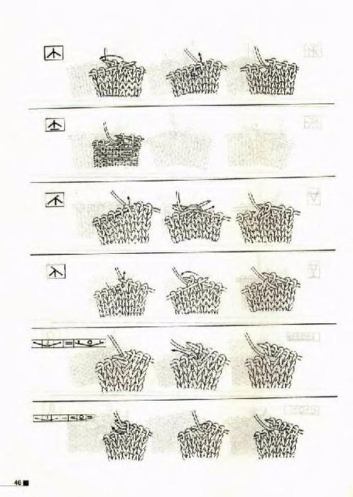 KNITTING_PATTERNS_Djv_049 (497x700, 218Kb)