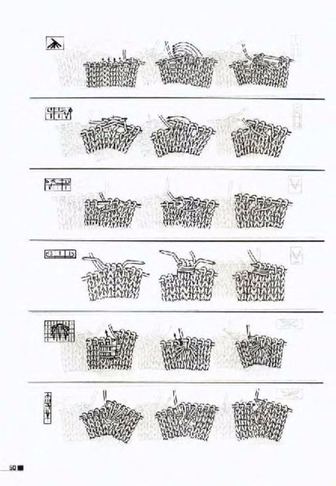 KNITTING_PATTERNS_Djv_053 (485x700, 217Kb)