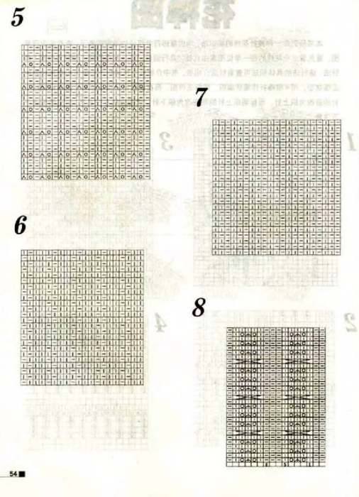 KNITTING_PATTERNS_Djv_057 (506x700, 275Kb)