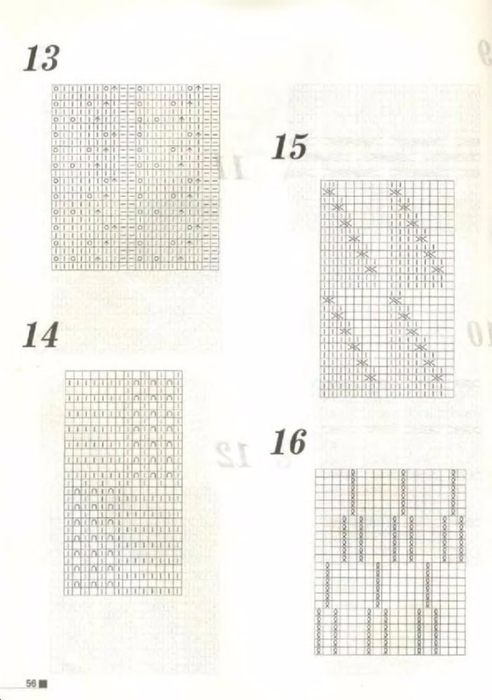 KNITTING_PATTERNS_Djv_059 (492x700, 191Kb)