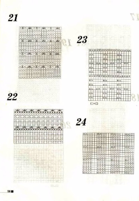 KNITTING_PATTERNS_Djv_061 (483x700, 224Kb)