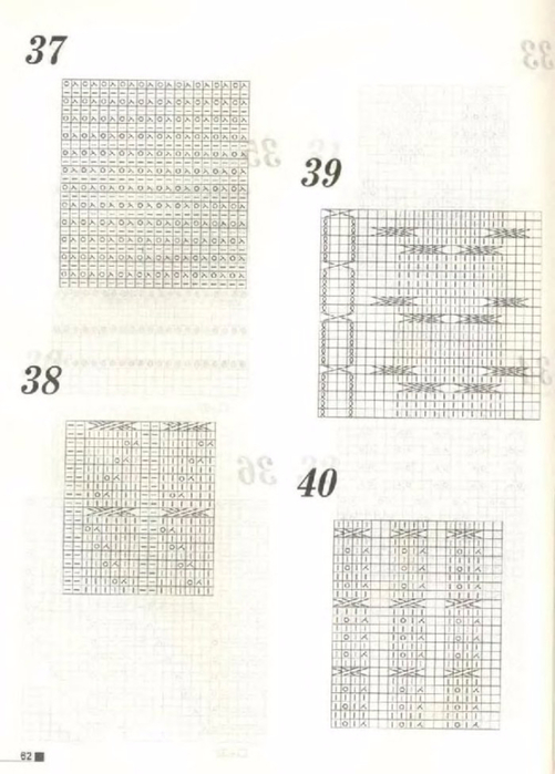 KNITTING_PATTERNS_Djv_065 (501x700, 213Kb)
