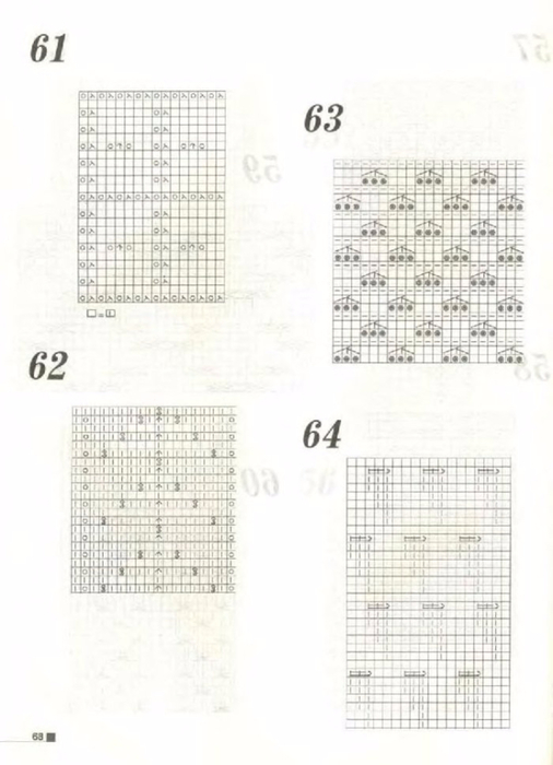 KNITTING_PATTERNS_Djv_071 (506x700, 195Kb)