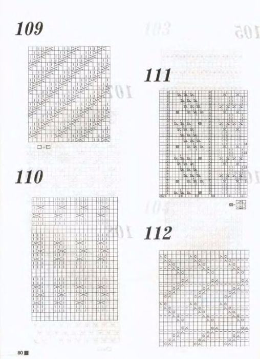 KNITTING_PATTERNS_Djv_083 (508x700, 235Kb)
