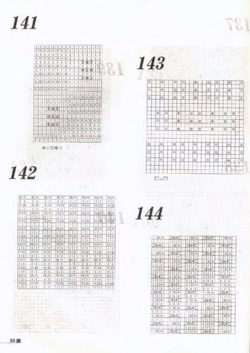 KNITTING_PATTERNS_Djv_091 (495x700, 236Kb)