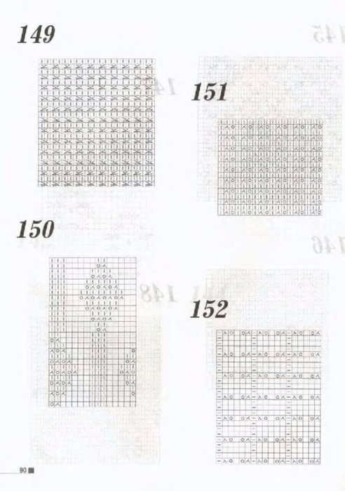 KNITTING_PATTERNS_Djv_093 (492x700, 216Kb)