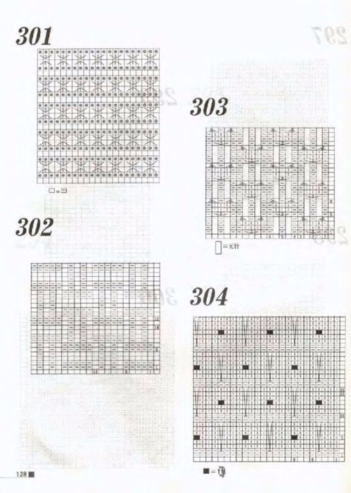 KNITTING_PATTERNS_Djv_130 (499x700, 252Kb)