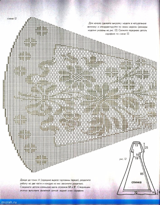 5c74af1f5901t (549x700, 448Kb)