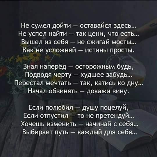1505075686_50 (540x540, 45Kb)