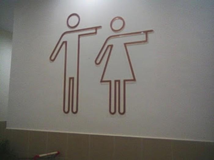 Мужское и женское. Навигатор естественных надобностей…