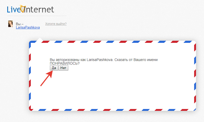 3924376_liru_knopki (700x416, 126Kb)