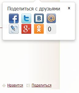 3924376_knopki_liru (258x303, 17Kb)