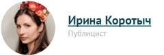 6209540_Korotich_Irina (240x81, 14Kb)