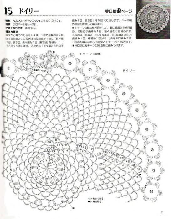p0058 (546x700, 539Kb)