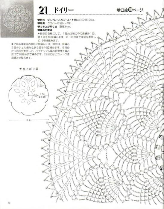 p0070 (548x700, 567Kb)