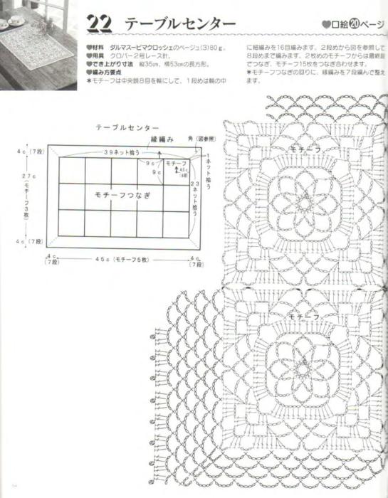 p0072 (545x700, 440Kb)