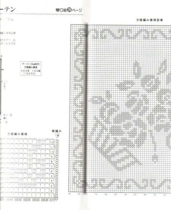 p0082 (570x700, 524Kb)