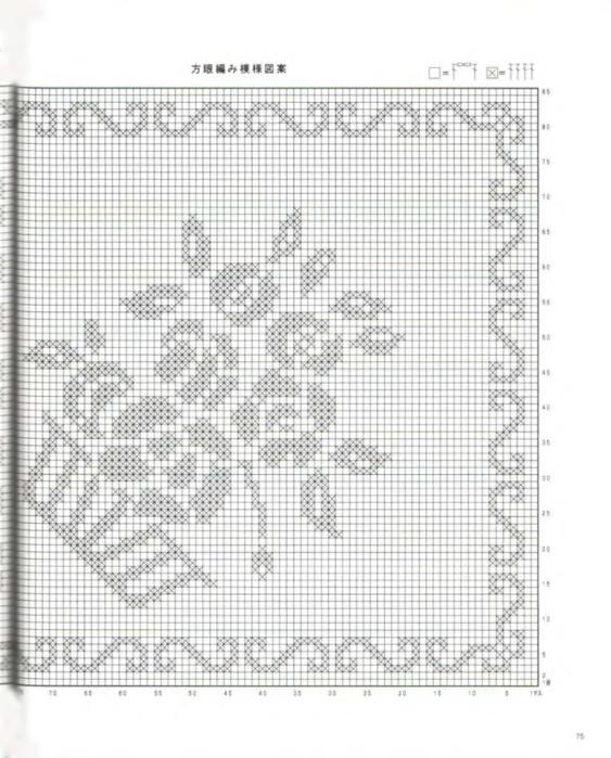 p0084 (563x700, 513Kb)