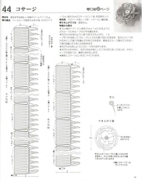 p0098 (554x700, 343Kb)
