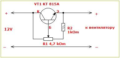 Схема регулятора мощности на 12 вольт 10 ампер своими руками 34