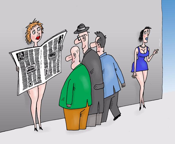 4. Мужчины и  почитать любят, когда содержание так интересно... (700x576, 222Kb)
