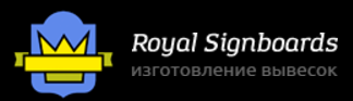 royalsignboards(324x93, 14Kb)