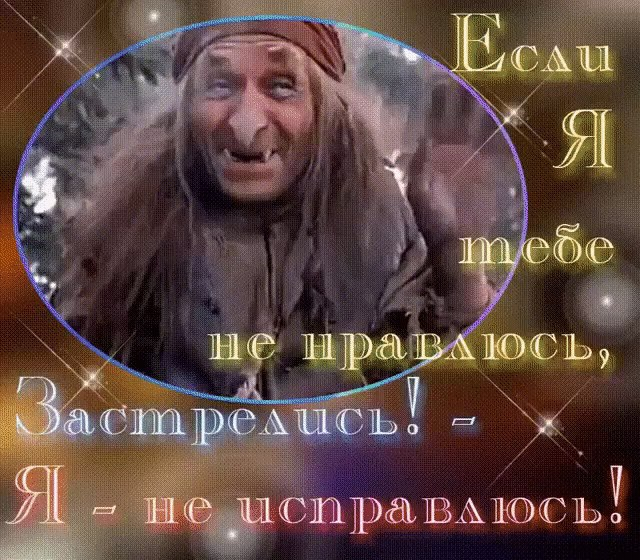 http://img0.liveinternet.ru/images/attach/d/0/137/239/137239110_T6rBJSDV88U.jpg