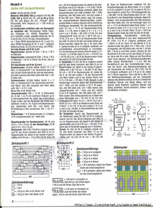 СЃС' (6) (515x700, 368Kb)