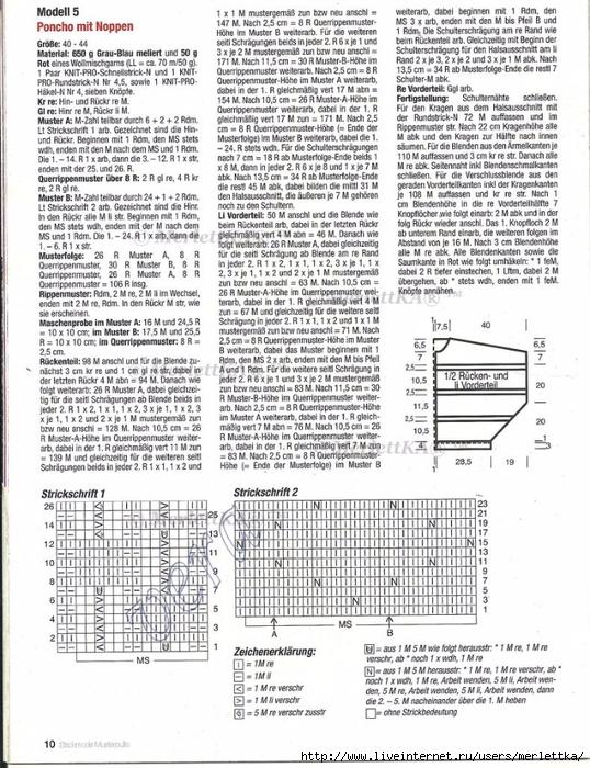 СЃС' (8) (538x700, 356Kb)