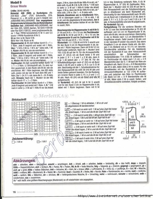 СЃС' (14) (538x700, 350Kb)