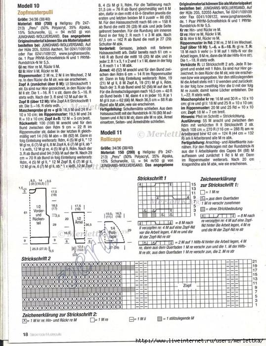 СЃС' (16) (538x700, 372Kb)