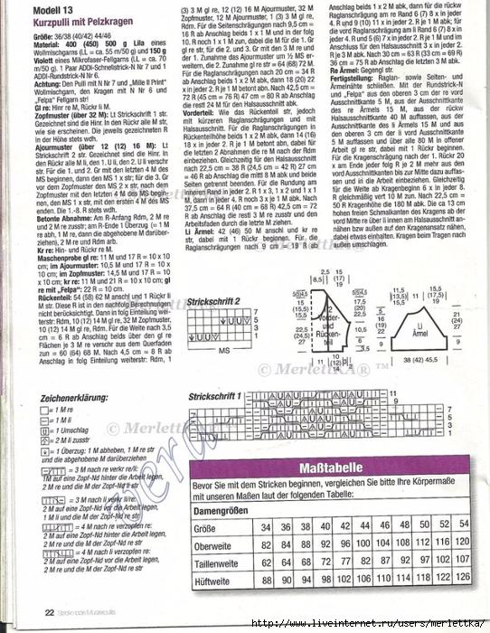 СЃС' (20) (542x700, 368Kb)