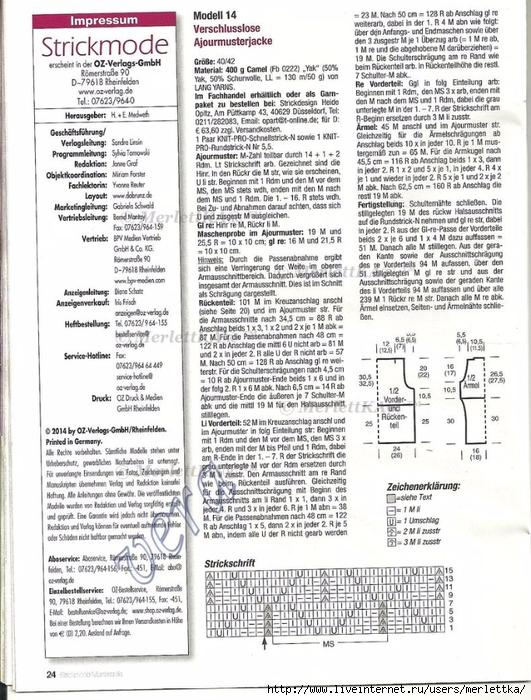 СЃС' (22) (531x700, 336Kb)