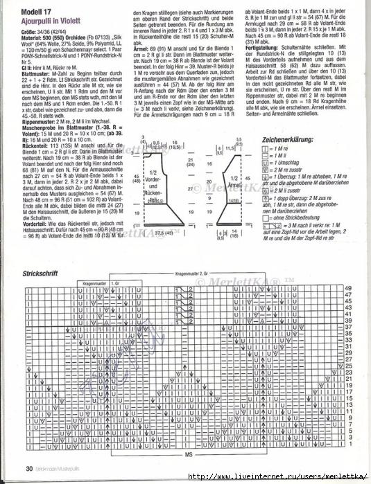 СЃС' (28) (535x700, 346Kb)