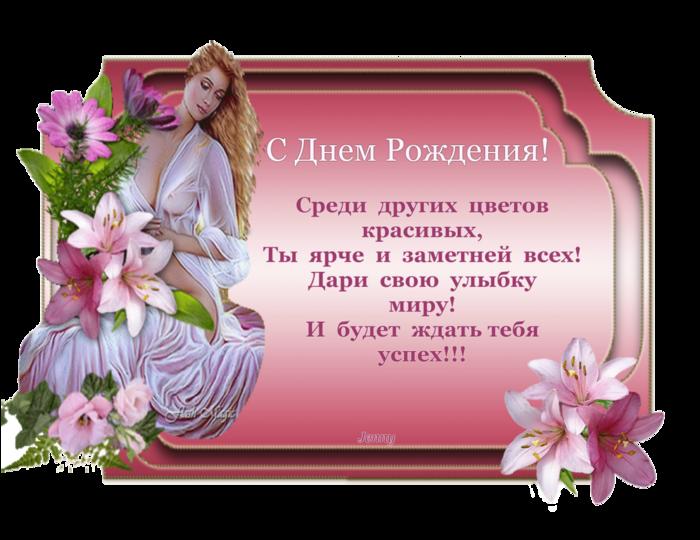 5252596_jenya_2_na_chernom (700x540, 414Kb)