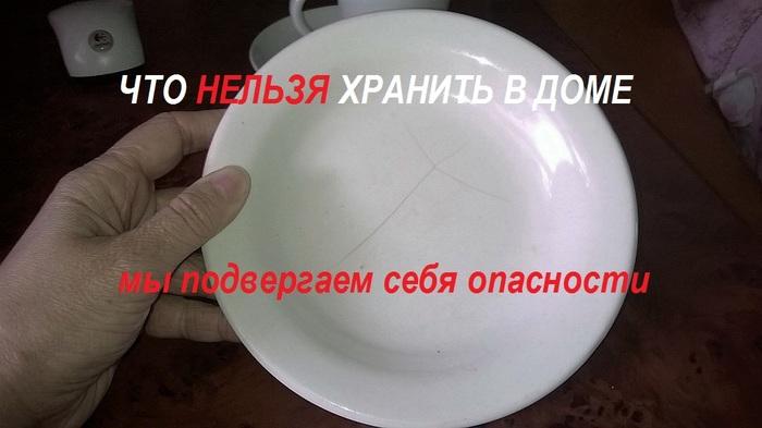 4760780_1_1_ (700x393, 69Kb)