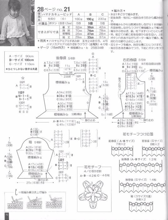 p0072 (536x700, 288Kb)